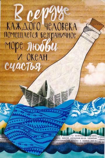 http://sh.uploads.ru/t/9Wtej.jpg
