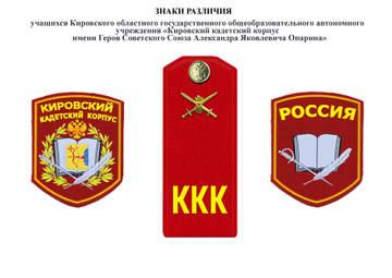 http://sh.uploads.ru/t/9YGjn.jpg
