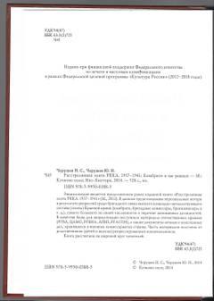 http://sh.uploads.ru/t/9ZulM.jpg