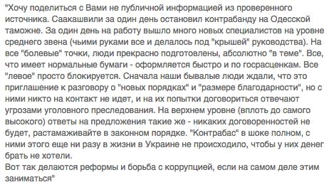 http://sh.uploads.ru/t/9aNPh.png