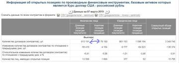 http://sh.uploads.ru/t/9ePW7.jpg