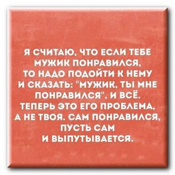 http://sh.uploads.ru/t/9gPHp.jpg