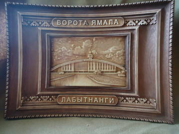 http://sh.uploads.ru/t/9gQle.jpg
