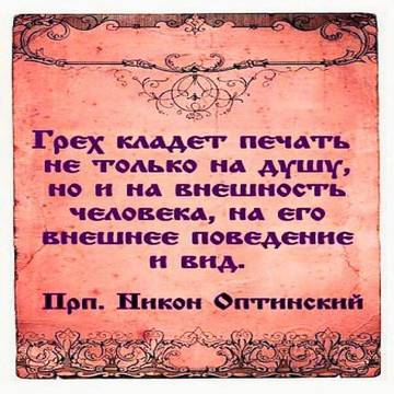 http://sh.uploads.ru/t/9gYUu.jpg
