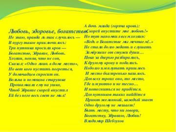 http://sh.uploads.ru/t/9iC4Z.jpg