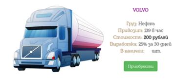http://sh.uploads.ru/t/9l4sZ.png