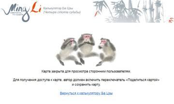 http://sh.uploads.ru/t/9lE51.jpg