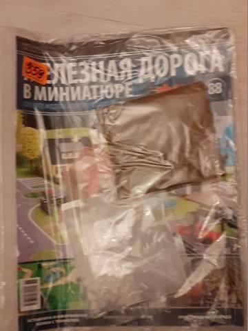 http://sh.uploads.ru/t/9mKy5.jpg