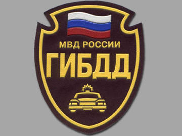 http://sh.uploads.ru/t/9p1Br.jpg