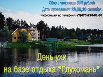 http://sh.uploads.ru/t/9vbuN.jpg