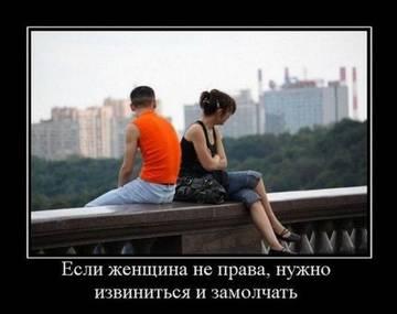 http://sh.uploads.ru/t/9vmYc.jpg