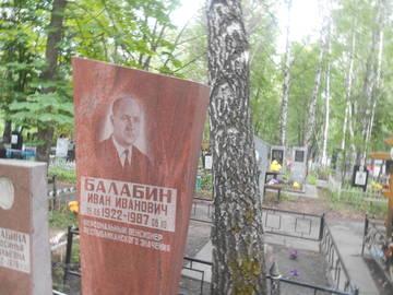 http://sh.uploads.ru/t/9yC73.jpg