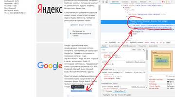 http://sh.uploads.ru/t/9zMi3.jpg
