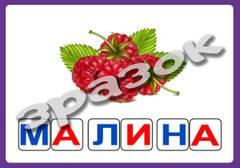 http://sh.uploads.ru/t/A03Ja.jpg