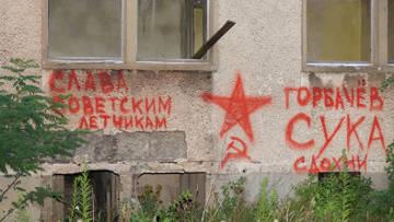 http://sh.uploads.ru/t/A3IVS.jpg