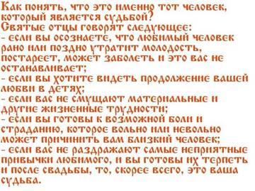 http://sh.uploads.ru/t/A41Yb.jpg