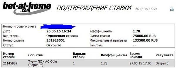 http://sh.uploads.ru/t/A6mKr.jpg