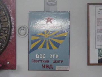 http://sh.uploads.ru/t/A9H4D.jpg