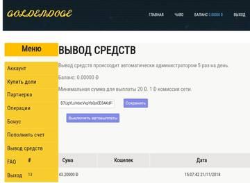 http://sh.uploads.ru/t/ABKjg.jpg