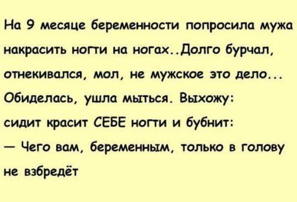 http://sh.uploads.ru/t/ACpWv.jpg
