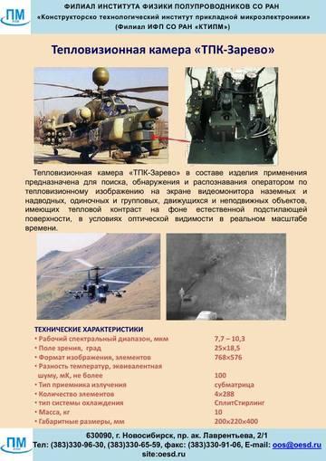 http://sh.uploads.ru/t/ADVOB.jpg