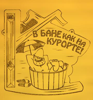 http://sh.uploads.ru/t/AHT6P.png