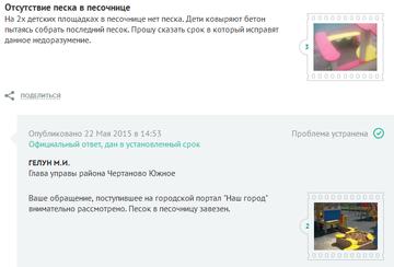 http://sh.uploads.ru/t/AJLBK.png