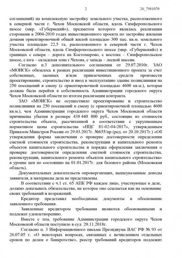 http://sh.uploads.ru/t/AKdGy.jpg