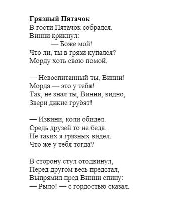 http://sh.uploads.ru/t/ALD4d.png