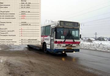 http://sh.uploads.ru/t/ALKYy.jpg