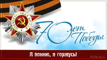 http://sh.uploads.ru/t/AMrvD.jpg