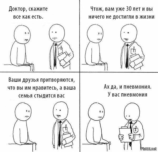 http://sh.uploads.ru/t/APLJq.jpg