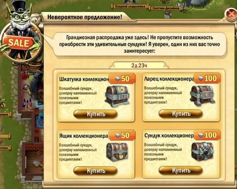 http://sh.uploads.ru/t/APMRX.jpg