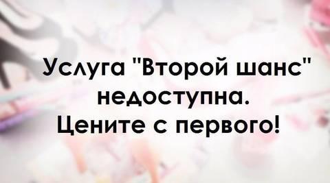 http://sh.uploads.ru/t/AS4Uu.jpg