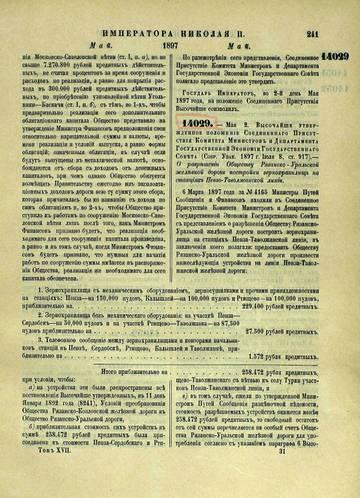 http://sh.uploads.ru/t/ATu2y.jpg