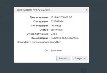 http://sh.uploads.ru/t/AXMpu.png