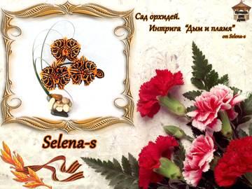 http://sh.uploads.ru/t/AbMTU.jpg