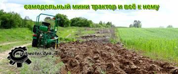 http://sh.uploads.ru/t/AeTMx.jpg