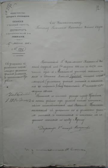 http://sh.uploads.ru/t/Ahb3T.jpg