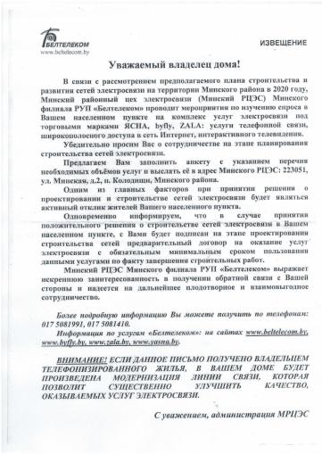 http://sh.uploads.ru/t/Ahkml.png