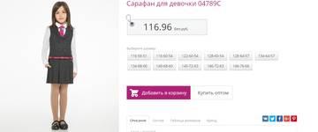 http://sh.uploads.ru/t/AkMbt.jpg