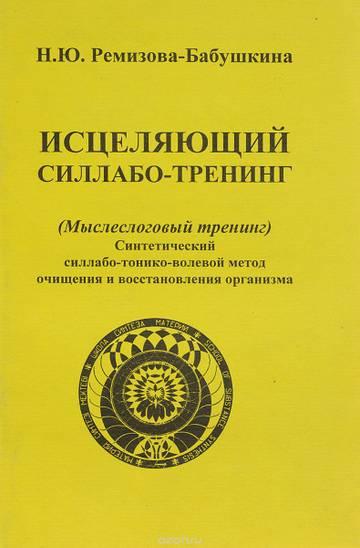 http://sh.uploads.ru/t/Alnf9.jpg