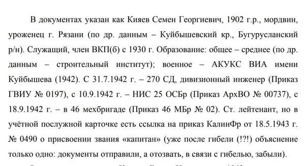 http://sh.uploads.ru/t/AnWbv.jpg