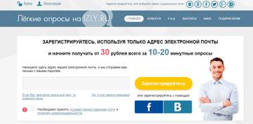 http://sh.uploads.ru/t/Ank3e.jpg