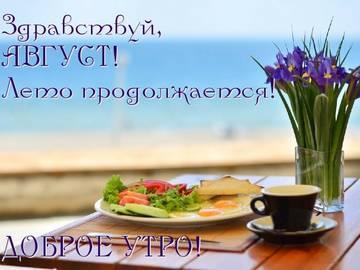 http://sh.uploads.ru/t/AoKJk.jpg