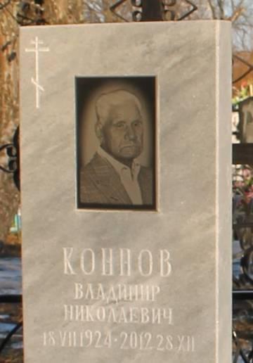 http://sh.uploads.ru/t/AoPSs.jpg
