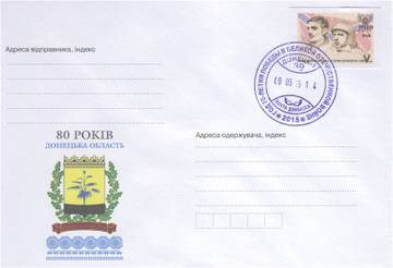 http://sh.uploads.ru/t/AqUL8.jpg