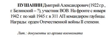 http://sh.uploads.ru/t/Aqs0L.png