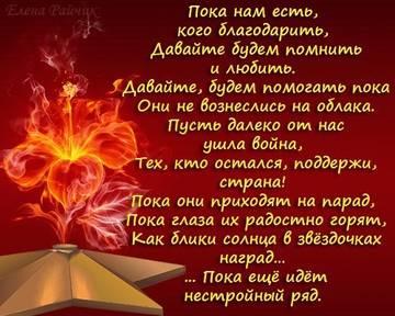 http://sh.uploads.ru/t/Aqtvu.jpg