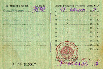 http://sh.uploads.ru/t/AsCwK.jpg